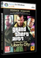 Скачать GTA 4 / Grand Theft Auto IV - Complete (2010) PC