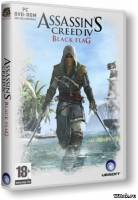 Скачать Assassin's Creed IV Black Flag Gold Edition (RePack) [2013] PC